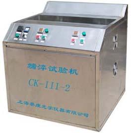 CK-III-6自动端淬试验机