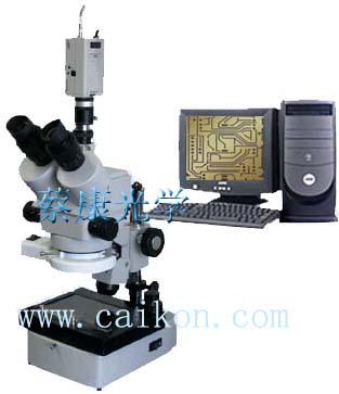 蔡康DCM-600C熔深检测显微镜(焊接体视显微镜)