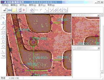 DS-3000二维测量软件